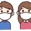 マスクをする、は「wear a mask」~マスク~で、ゆるく英語のお勉強♪ 動詞もあり!