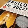 イプシロンロケット写真集『イプシロン・ザ・ロケット』が出ます