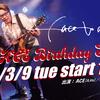 【無観客ライブ配信】face to ace ACE Birthday Special をアーカイブ視聴した