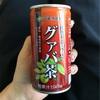 血糖値対策に!沖縄伊藤園のグァバ茶