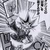 『ボボボーボ・ボーボボ』の公式ショップが誕生wPOP UP SHOP in MAGNET by SHIBUYA109