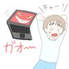 file70 パソコン怖い!