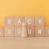 採用調査!障害者雇用でもバックグラウンドチェックはあります!