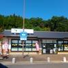 原発事故から復興しつつある富岡町を訪れた話(2017年)