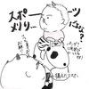 不妊3年【IVF目前編】泌尿器科と神奈川LCでのAMH検査