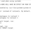 CentOS 7 での CUI と GUI の切り替え