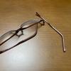緊急事態宣言中にメガネ屋が臨時休業したのでメガネをニコイチした話