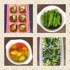 【3つのステップ】で簡単に出来る弁当作りおきおかず一覧