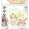 漫画で見る、新進工房。vol.12