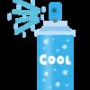 暑さなんてぶっ飛ばせ!家庭で簡単冷感スプレー 夏場の暑さ対策に シャツ(服)に 自作で熱中対策