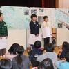 総合的な学習発表会(4年生)