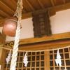 子宝スポット巡り@御体内神社。わりと本気のアドベンチャーだった