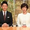 富川悠太 アナ(テレビ朝日)がコロナ感染?「感染経路不明」がヤバイ!