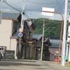 風景:新潟散歩【出雲崎町】