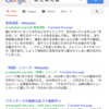 Chrome for Android (Jelly Beans 4.2) で中華フォントから脱出する