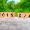2019年、当ブログ人気記事をランキング形式で振り返ってみる