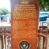 ルアンパバーンを観光しての感想