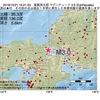 2016年10月21日 16時21分 滋賀県北部でM3.0の地震