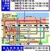 天皇陛下が福岡大分来県で交通規制情報が県警より出ました!