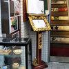 【横浜】中華街の隠れ家中国茶カフェで体に優しいお茶に癒されてきた😌