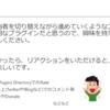 第20回 redmine.tokyo勉強会で『Redmine issue assign notice plugin の紹介』というタイトルで発表しました
