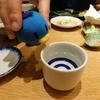 取材旅:仙台デビュー!予想外に豪華だったお風呂と牛タンと日本酒とライター会