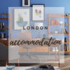 ロンドン留学。寮生活と家探しのこと