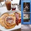#Breakfast & Brunch Jade5 #モーニング #おかずパンケーキ #広尾
