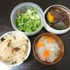 銀鮭炊き込みご飯、いとこ煮、味噌汁