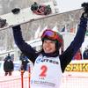 【家根谷依里】札幌冬季アジア大会、日本人金メダル第一号!