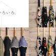 日傘 -New Arrive-