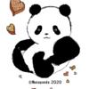 おとぎの国のパンダのイラスト