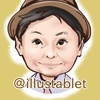 iPadで描いた 鈴木おさむさんの似顔絵と似顔絵が出来上がるまで。