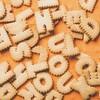 アルファベットA~Zで適当な文字を3つ選んでください。