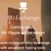 仮想通貨取引所ミスターリップルから新しく、Mr. Exchange (ミスターエクスチェンジ)をリリース