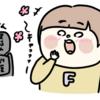 【市営】連帯保証人がいらなくなったゾ!!の巻。