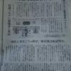 NHK「ひろしまタイムライン」騒動にあるもの