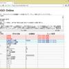 FUGO Online (Webアプリ版) を試験公開