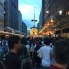 祇園祭と、『もてらじ』交流会