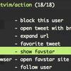 TweetVim で個別に FavStar を見れる様にした。