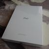 iPad miniの後継はこれだ!