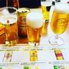 ビール工場見学に行ってきました!