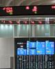 2019年版:配当利回りと株主優待で稼ぐ!日本株のおすすめ銘柄