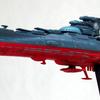 宇宙戦艦ヤマト2202 メカコレクションNo.08 波動実験艦銀河