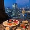 ANAインターコンチネンタルホテル東京宿泊記(クラブラウンジのカクテルタイム)