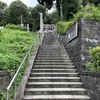 猫好きにはたまらない!徳島市の「猫神さん」王子神社