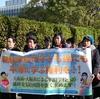 補助金裁判不当判決に抗議する研究者の声明賛同募集