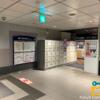 京王井の頭線 渋谷駅 中央改札口 階段踊り場 コインロッカー