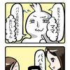 VS  二択   【育児四コマ】