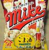 ジャパンフリトレー マイクポップコーン しおとごま油味